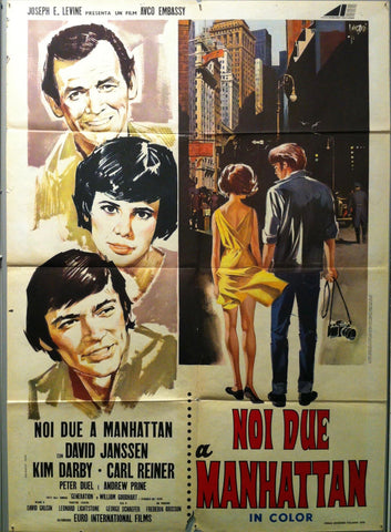 Noi due a Manhattan - Poster Museum