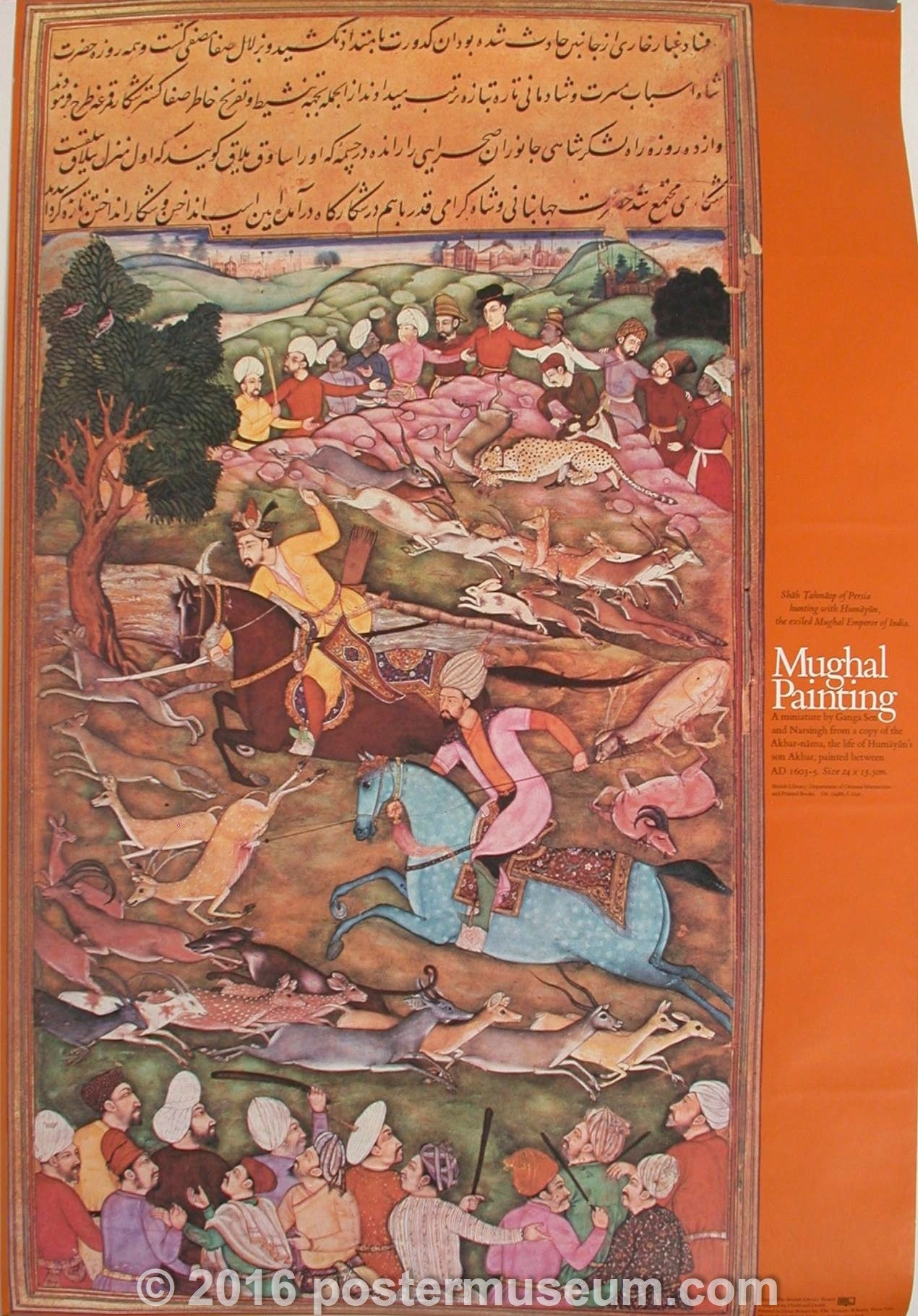 Mughal Painting Poster