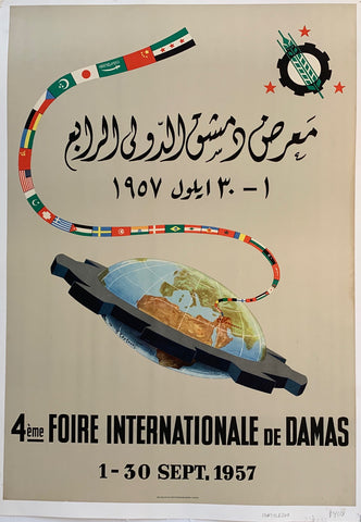 Foire Internationale De Damas 1-30 Sept. 1957