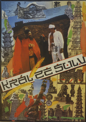 Kral Ze Sulu (The King of Sulu)