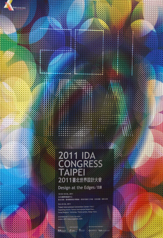 IDA Congress Taipei