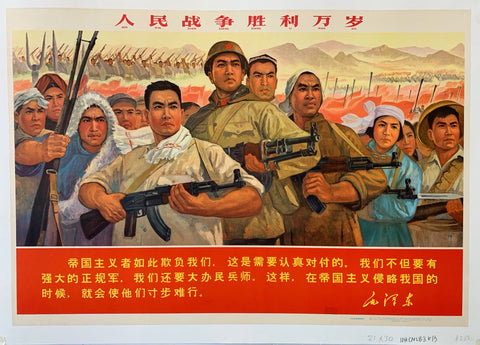 Chinese War Poster