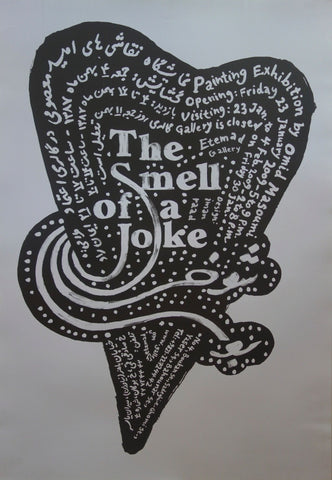 THE SMELL OF JOKE