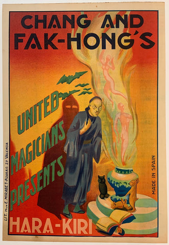 Chang and Fak-Hong's United Magicians Presents: Hara-Kiri