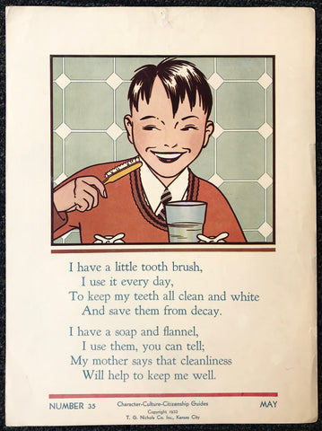 Tooth Brush Poem