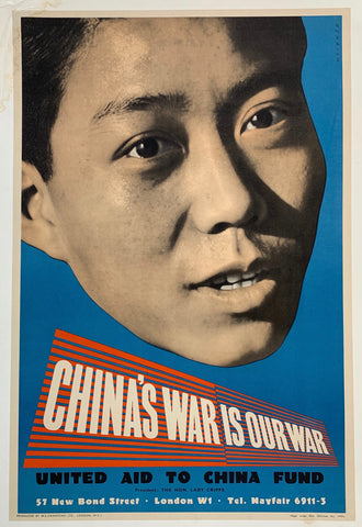 China's War Is Our War