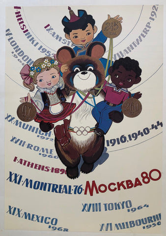 Russian Olympics 1980 (Children with Medals)