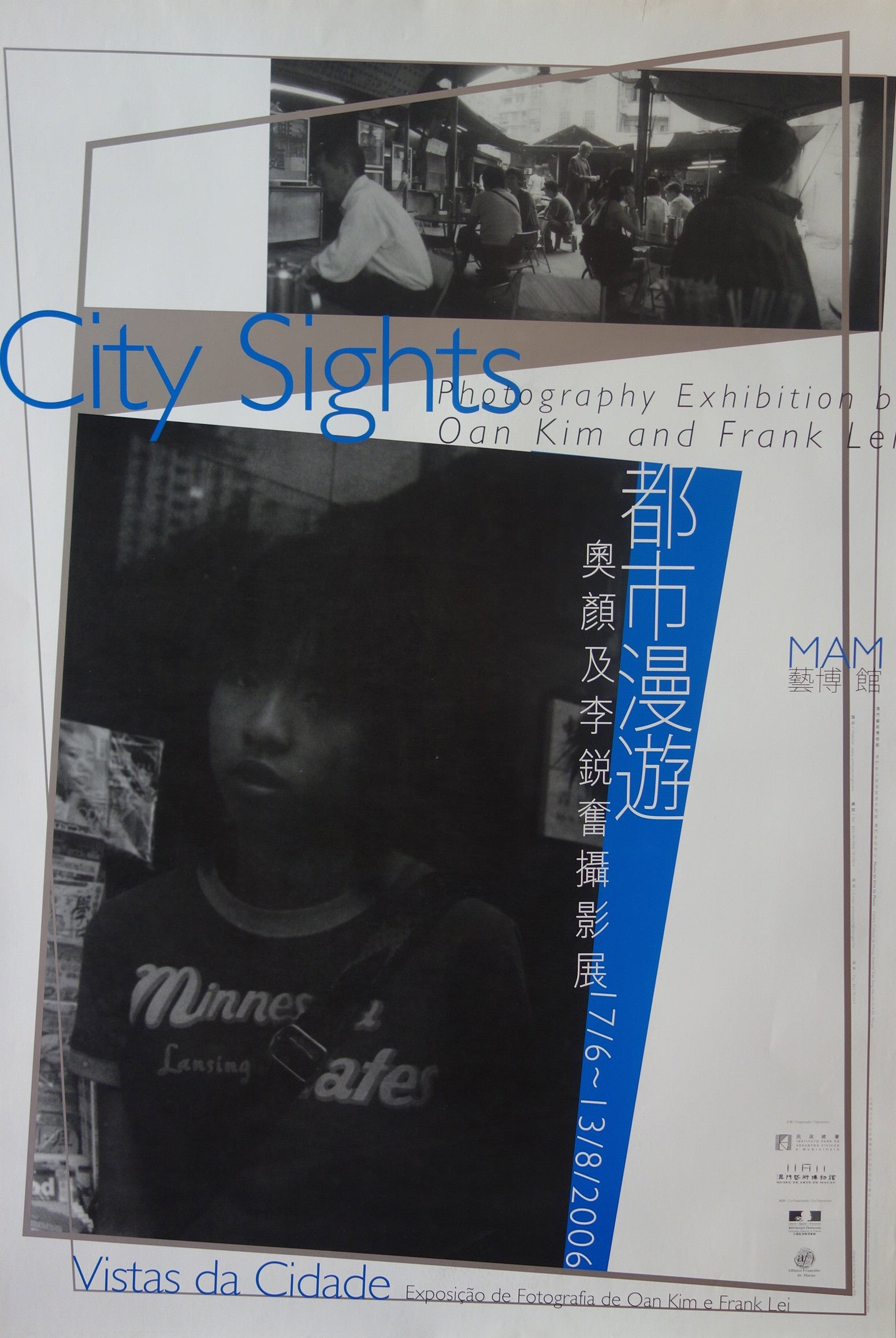 City Sight: By Oan Kim and Frank Lei