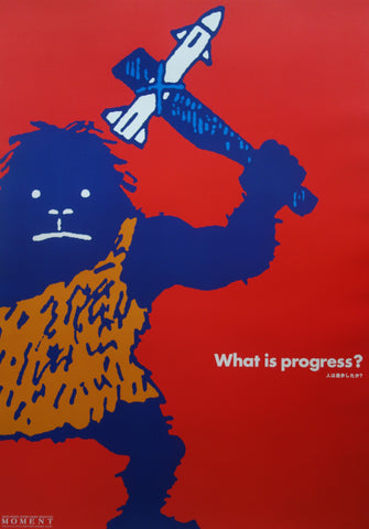 What Is Progress?