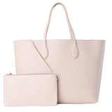 Rochas Beige Pebble Tote / Shop Super Street - 2