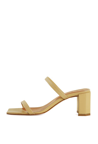 Tanya Double Strap Slide Cream