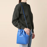Mansur Gavriel Royal Mini Bucket Bag / Shop Super Street - 2