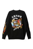 G.V.G.V. Embroidered Sweatshirt / Shop Super Street - 1