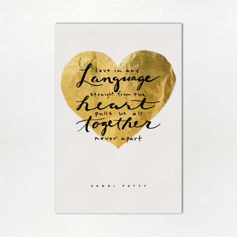 Monthly Lyric Print: February