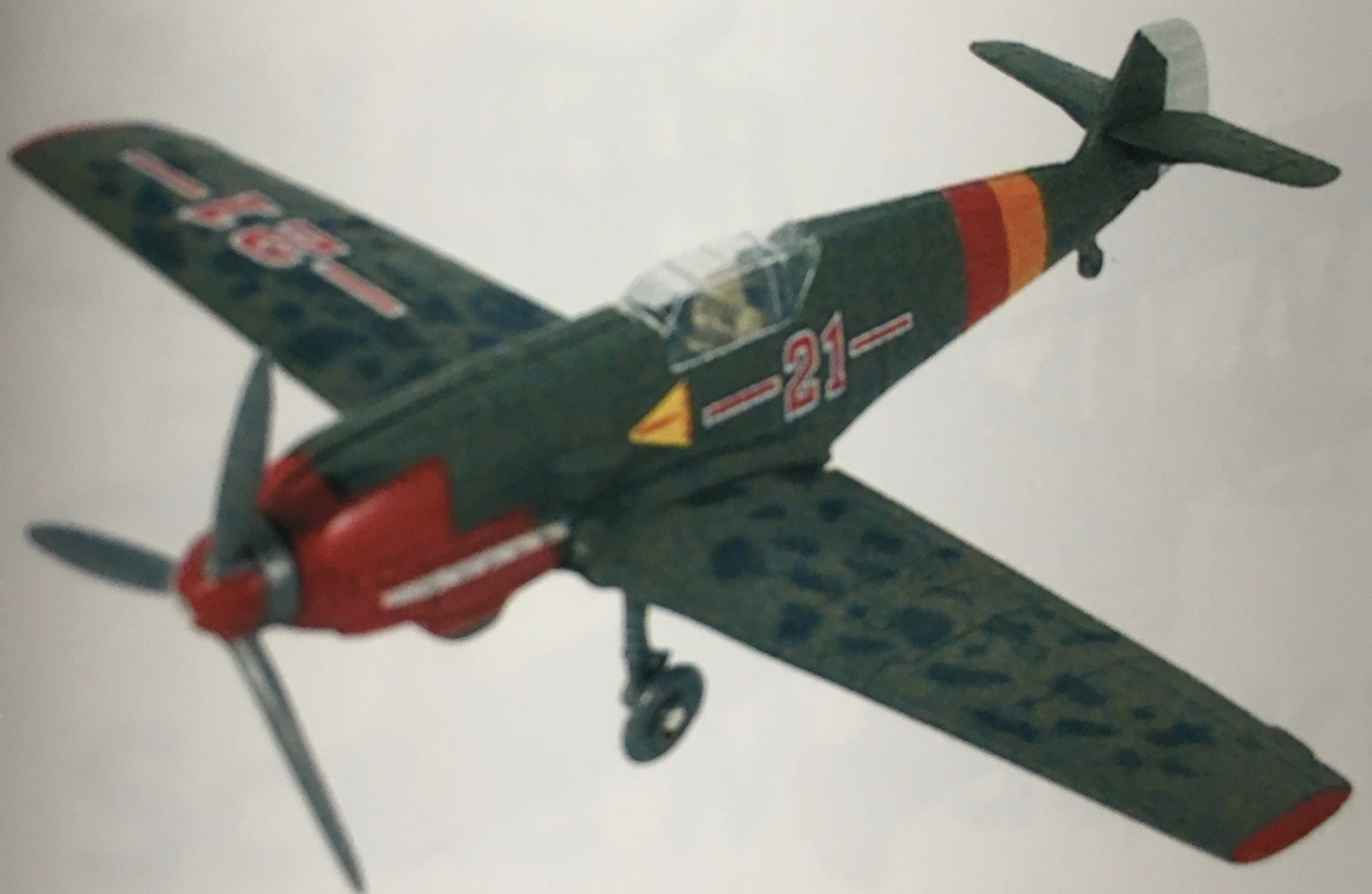 EZ Build Model Kit ME-109