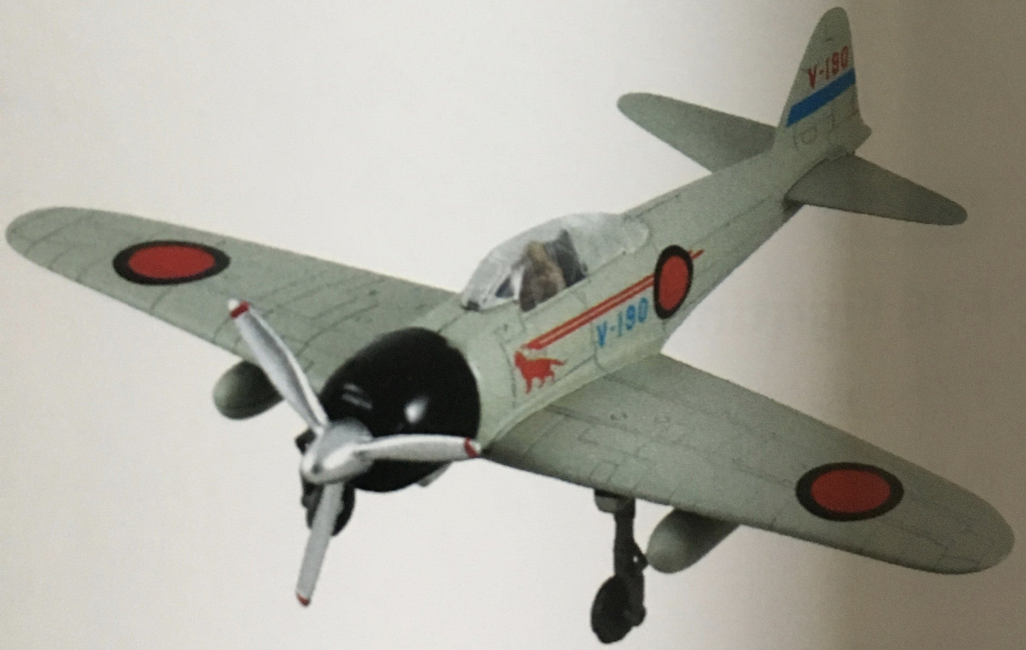 InAir EZ Build WWII Model Kit