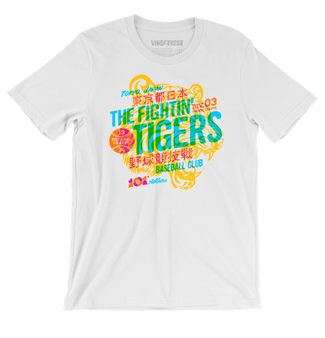 The Fightin' Tigers - Men's White Short Sleeve T-shirt