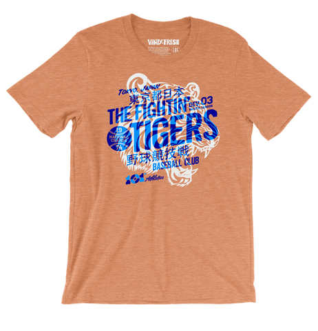 The Fightin' Tigers - Men's Unisex Heather Orange Short Sleeve T-shirt