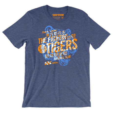 The Fightin' Tigers - Men's Unisex Heather Midnight Navy Short Sleeve T-shirt