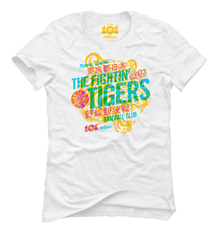 The Fightin' Tigers - Women's White Short Sleeve T-shirt