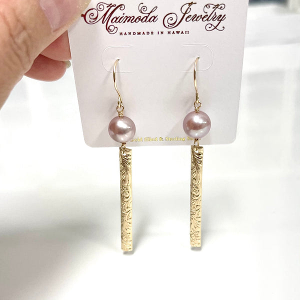 Earrings Melia - pink pearls (E610)