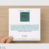 Greeting Card - Kaling Water