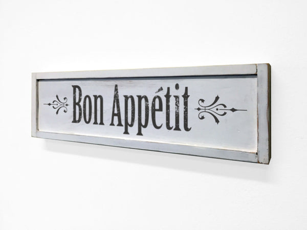 CUSTOM: Bon Appetit Floater Frame Black & White Text, 17x7