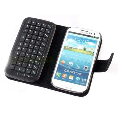 Samsung Galaxy S3 Keyboard Case | Free Shipping
