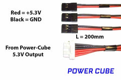 Mauch 062 – Power Cube – 3 x 5.35V Output Cable