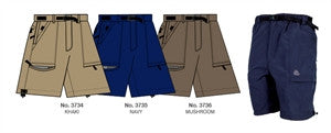 TRIPPER <br> SHORT POUR HOMMES<br>MISTY MOUNTAIN<br> SÈCHE VITE|MISTY MOUNTAIN TRIPPER <br> MENS SHORTS<br> QWIK DRY