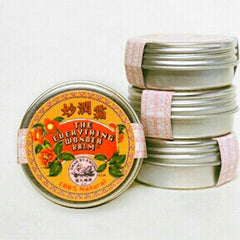 Everything Wonder Balm 0.50 oz
