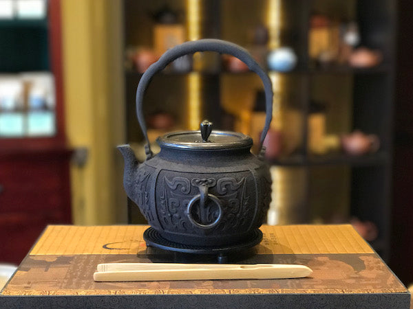 Cast Iron Teapot - Japan #039
