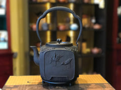 Cast Iron Teapot - Japan #515