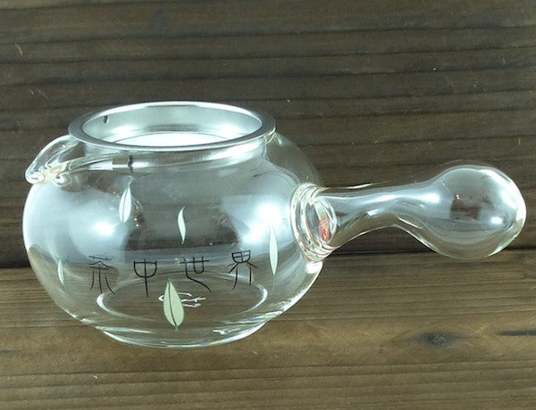 Glass Faircup With Side Handle