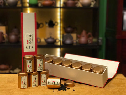 Tea Master Collection 茶師傅系列