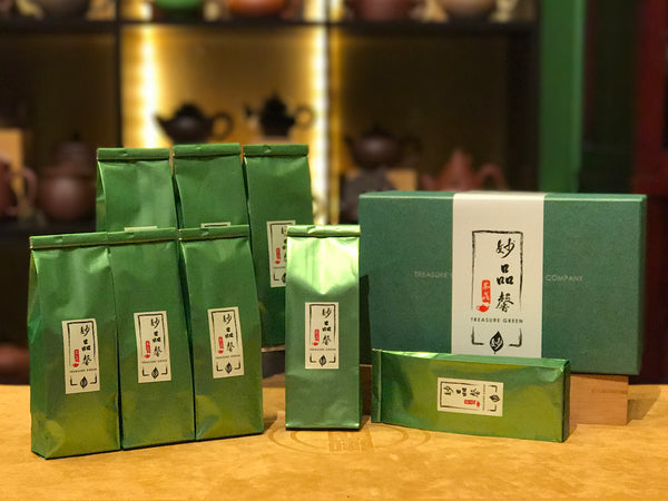 Treasure Green Eight Premium Collection 品味八入精選系列