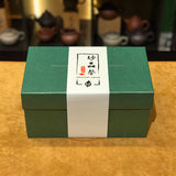 Treasure Green Eight Premium Gift Collection 品味八入精選系列