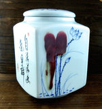 Hand Painted Red Lotus Tea Canister