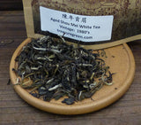 1980's Aged Shou Mei White Tea