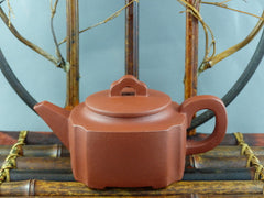Yixing Terracotta Chinese Teapot APR043