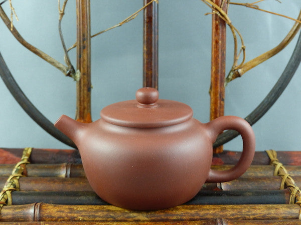 Yixing Terracotta Chinese Teapot APR040