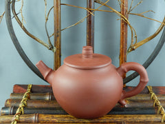 Yixing Terracotta Chinese Teapot APR084