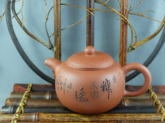 Yixing Terracotta Chinese Teapot APR085