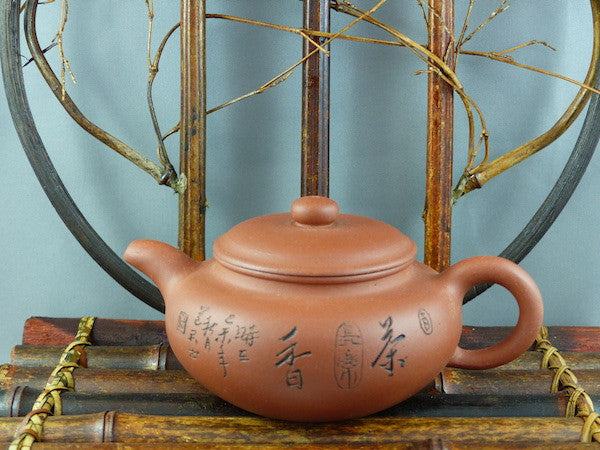 Yixing Terracotta Chinese Teapot APR100
