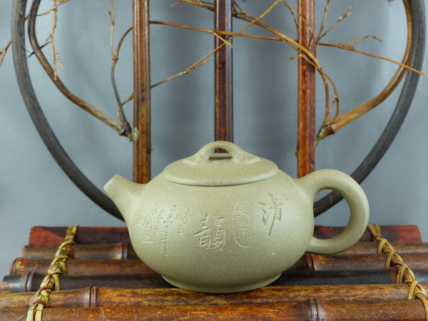 Yixing Terracotta Chinese Teapot APR104