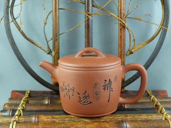 Yixing Terracotta Chinese Teapot APR108