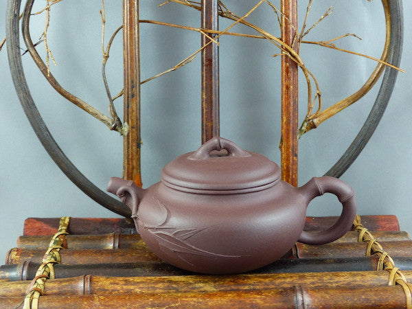 Yixing Terracotta Chinese Teapot APR113
