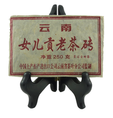 1990's Maiden Tribute Pu-erh Brick (cooked) 250g