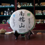 40071 Pu-erh Tea Cake Raw/Sheng