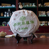 40076 Pu-erh Tea Cake Raw/Sheng